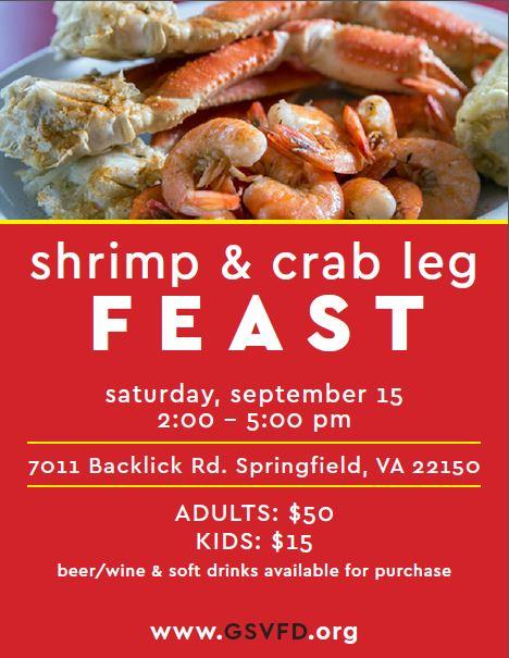 GSVFD Shrimp & Crab Leg Feast